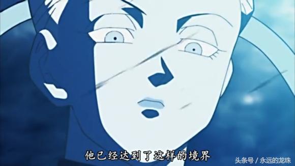 吉连原来只是前菜,龙珠超周边玩具泄露新战士,完虐破坏神?
