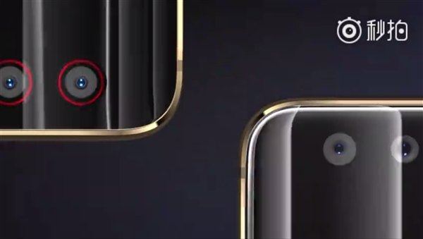 无边框全面屏努比亚Z17S外形曝光:配四摄像头