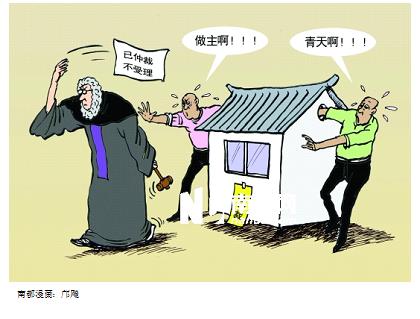 全省首例!武平县人民检察院立案侦查一起枉法仲裁案