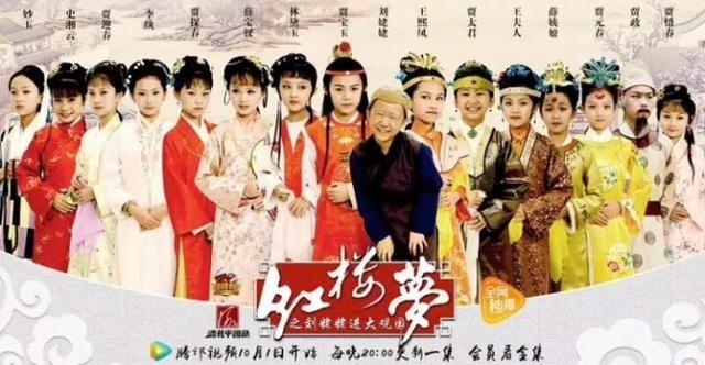 小戏骨红楼梦小演员们个个演技在线 薛宝钗扮演者钟宝儿个人资料