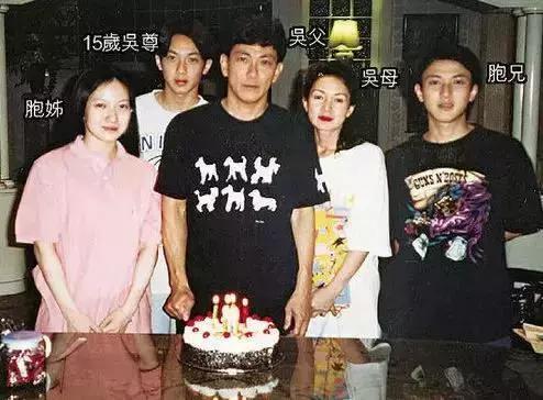 38岁身价上亿的吴尊,一生挚爱一人,原来长得帅的男人更深情!