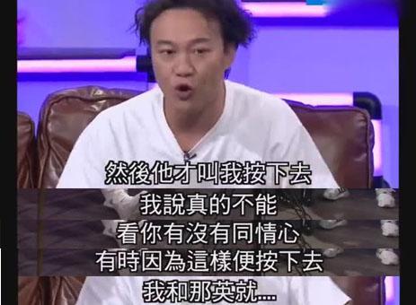 耿直陈奕迅曝光中国新歌声选人内幕,刘欢老师高冷不敢开玩笑