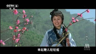 曾是最美牧羊女,因少林寺成名,跟李连杰传绯闻,现是亿万富婆
