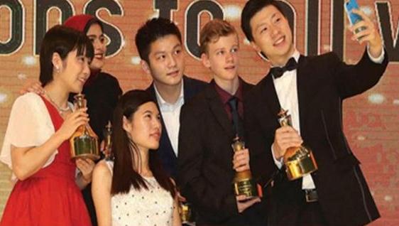 2017国际乒联球星颁奖盛典时间