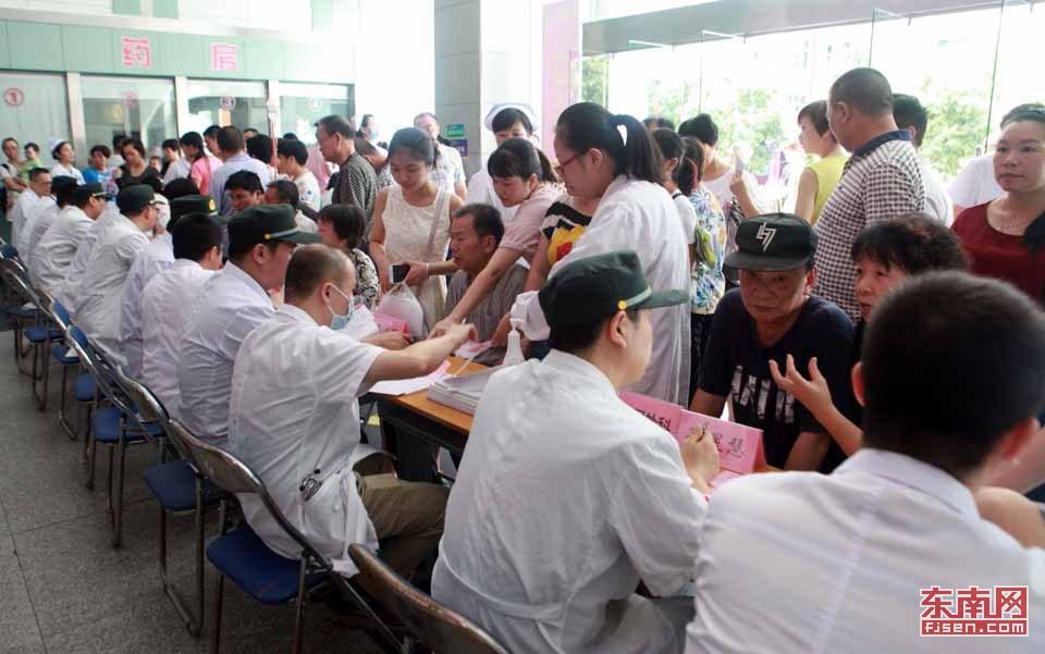 福建社会扶贫工作:凝聚社会力量 合力脱贫攻坚