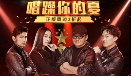 中国新歌声造假严重那英要退出?导师选学员竟然是导演刻意安排!