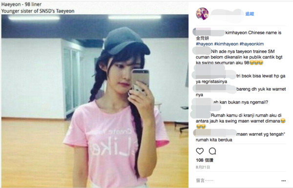 《少女时代》主唱泰妍妹妹正面照曝光 基因认证