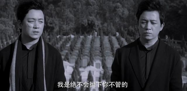《白夜追凶》大结局你看懂了没?入狱的竟是弟弟关宏宇!