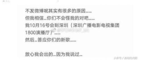 风波过后薛之谦首次发文 10月16号去深圳发布他的新作