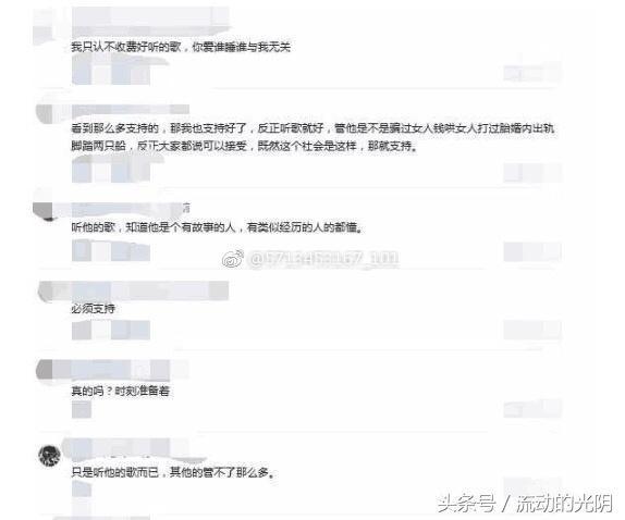 风波过后薛之谦首次发文,内容暖哭网友!