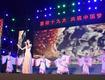 第四届中国鼓岭中秋国际诗乐会在鼓岭旅游度假区上演