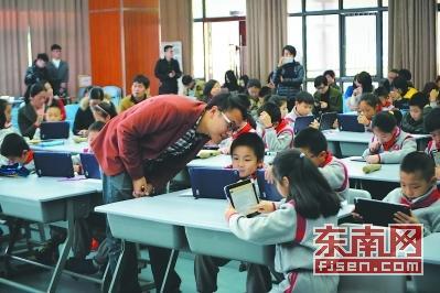 福建教育改革:不懈努力,为了人民满意的教育