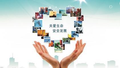 """莆田市""""五个结合""""推进""""平安企业""""创建工作"""