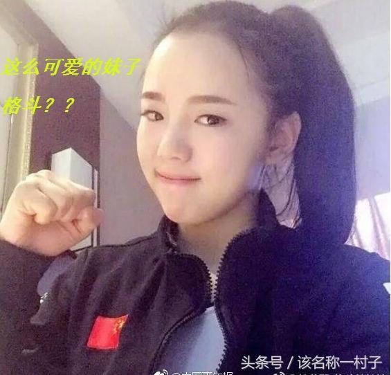 软妹子夺格斗金牌为国争光 90后温州女孩林荷琴个人资料