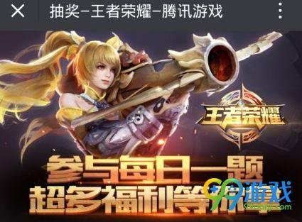 betway官网推荐 4
