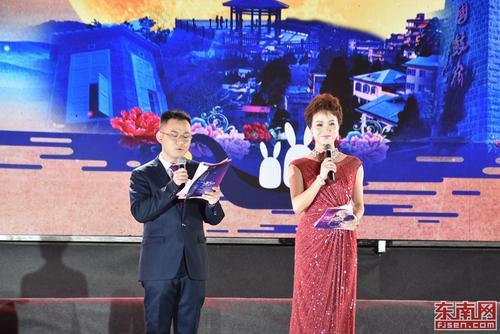 喜迎十九大 共筑中国梦 2017第四届中国·鼓岭中秋国际诗乐会精彩上演