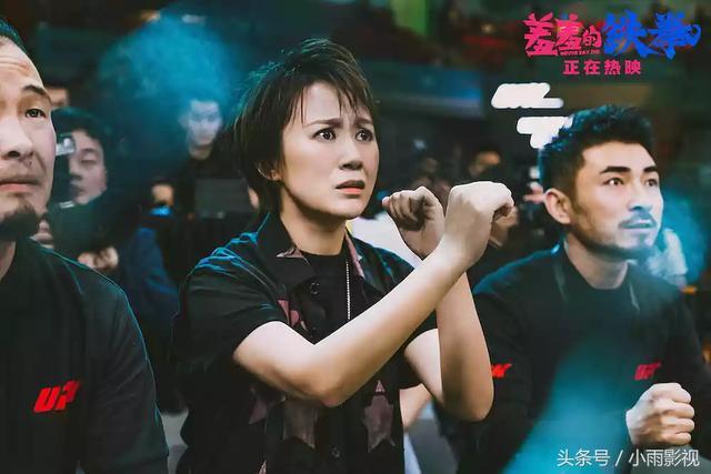 羞羞的铁拳破16亿全剧组庆功,大鹏逆袭追龙引网友不满!