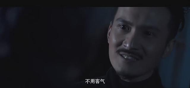 白夜追凶最终boss浮出水面 韩彬父亲韩松阁才是最大的boss?