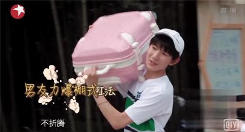 青春旅社王源各项小技能上线 景甜展现吃货本性