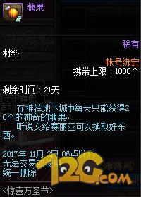 3777奥门金沙 3
