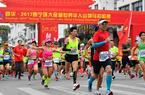 泰宁举行文化旅游节暨马拉松赛、旗袍秀