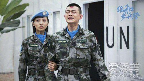维和步兵营结局戈睿和郑百合在一起吗 扮演者刘润南个人资料