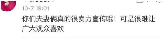 吴京老婆谢楠为李晨的《空天猎》疯狂打call,网友评论炸裂?