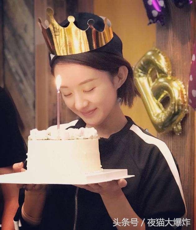 赵丽颖过30岁生日,林更新冯绍峰一言不