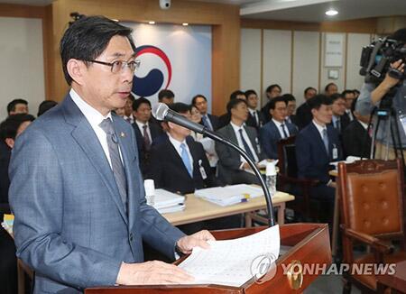 韩法务部长谈国情院案件:若确认前总统李明博有嫌疑将调查