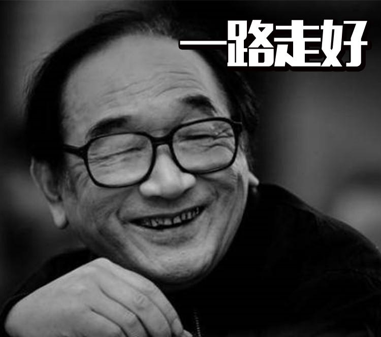 老艺术家严顺开去世令人惋惜,他是中国银幕上永远的阿Q