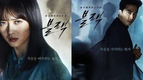 又见宋承宪?韩剧最新流行的梗是这个?
