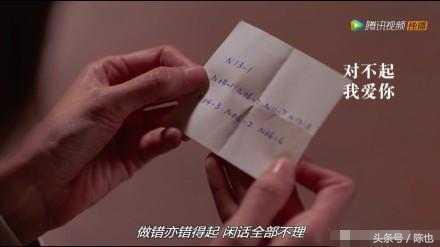 《使徒行者2》大结局暗含四个引线,预示下一部走向