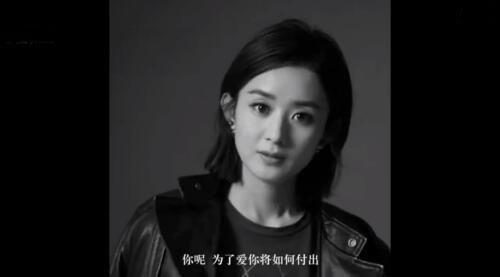 赵丽颖英语太差遭嘲讽 为dior录制关于love的英文视频说了啥