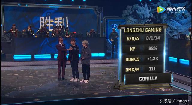 「LOL S7世界总决赛」LZ VS SSG 赛前分析,韩式EDG或将狙击冠军