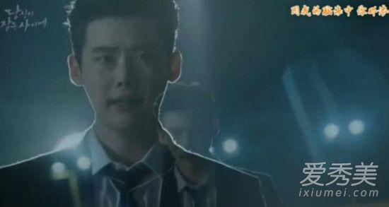 韩剧《当你沉睡时》第12集片尾曲叫什么 李钟硕演唱插曲试听
