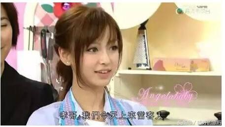 杨颖早期综艺节目截图遭曝光,颜值巅峰的baby太美了!