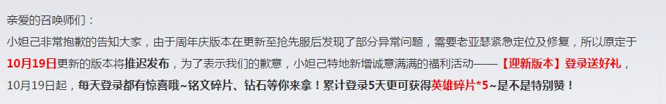 王者荣耀S9赛季更新延迟,网友强烈要求返场皮肤上架前五!