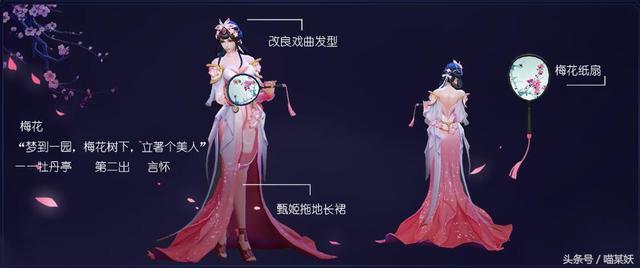 王者荣耀19日大版本更新延期原因是什么? S9赛季将延期开始