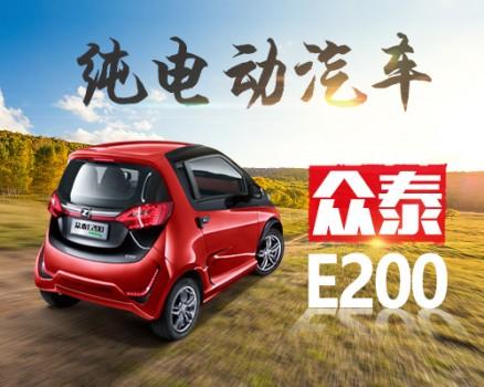 浅析纯电动汽车电池保养的重要性