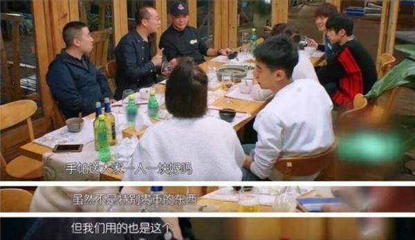 刘涛王珂录亲爱的客栈因送礼被骂惨,他们也送过这些奇葩礼物