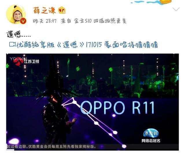薛之谦复出上节目再掀风浪,发微博仅两个字,网友却炸锅!