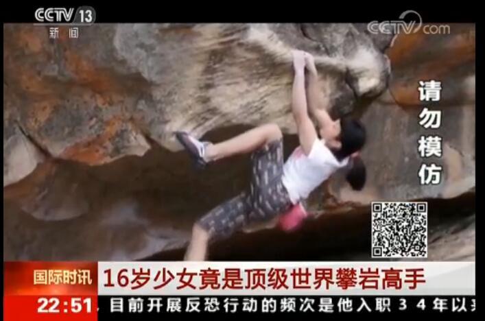 """16岁少女酷爱无绳攀登 被称为""""峭壁上的芭蕾"""""""