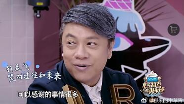 蔡康永综艺《男子甜点俱乐部》也停播了? 怎么回事?