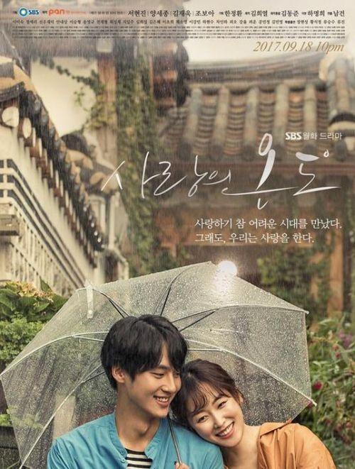 韩剧《爱情的温度》为什么停播?爱情的温度复播时间是什么时候