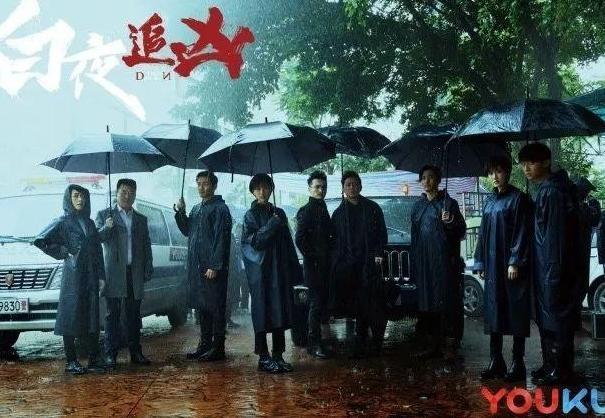 白夜追凶第二季定档什么时候播出 潘粤明曝传2早已拍好月底上架