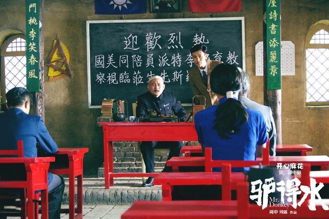 广电总局:去年国产电视剧334部14912集,你印象最深的是哪部?