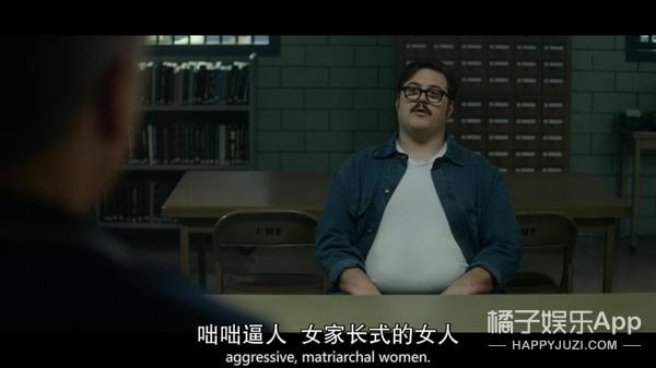 《犯罪心理》《心理罪》的祖师爷,大卫芬奇的新剧你绝对不能错过(3)