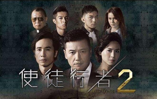 """马国明做了TVB""""一哥"""",怎么能不演《使徒行者3》"""