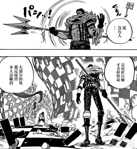 《海贼王》漫画第882话图透:路飞再开四档 杰尔马将杂兵一网打尽