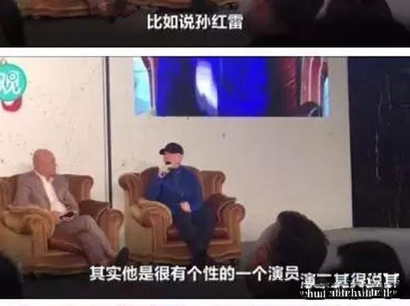 冯小刚炮轰孙红雷 怒批演员跨界玩综艺为何他中招